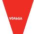 Voльga